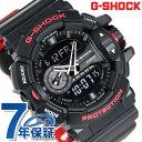 G-SHOCK CASIO GA-400HR-1ADR メンズ 腕時計 カシオ Gショック ブラック&レッド