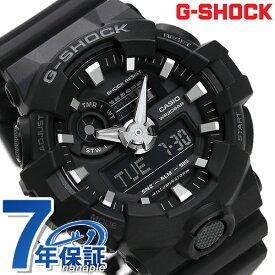 【10日は全品5倍でポイント最大36倍】 G-SHOCK ブラック CASIO GA-700-1BDR メンズ 腕時計 カシオ Gショック コンビネーション オールブラック 時計【あす楽対応】