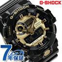 G-SHOCK ベーシック メンズ 腕時計 GA-710GB-1ADR カシオ Gショック ゴールド×ブラック