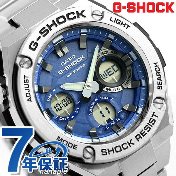 G-SHOCK ソーラー CASIO GST-S110D-2ADR Gスチール メンズ 腕時計 カシオ Gショック ブルー 時計
