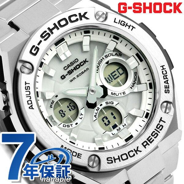 G-SHOCK ソーラー CASIO GST-S110D-7ADR Gスチール メンズ 腕時計 カシオ Gショック ホワイト 時計