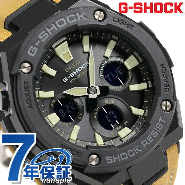 G-SHOCK ソーラー CASIO GST-S120L-1BDR Gスチール メンズ 腕時計 カシオ Gショック ブラック 時計