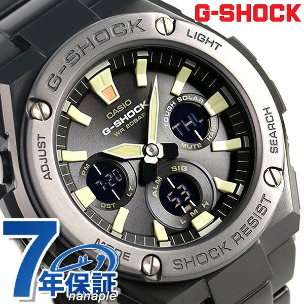 G-SHOCK ソーラー CASIO GST-S130BD-1ADR Gスチール メンズ 腕時計 カシオ Gショック オールブラック 時計【あす楽対応】