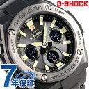 G-SHOCK ソーラー CASIO GST-S130BD-1ADR Gスチール メンズ 腕時計 カシオ Gショック オールブラック
