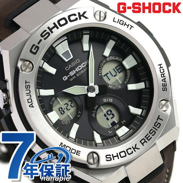 G-SHOCK ソーラー CASIO GST-S130L-1ADR Gスチール メンズ 腕時計 カシオ Gショック ブラック 時計