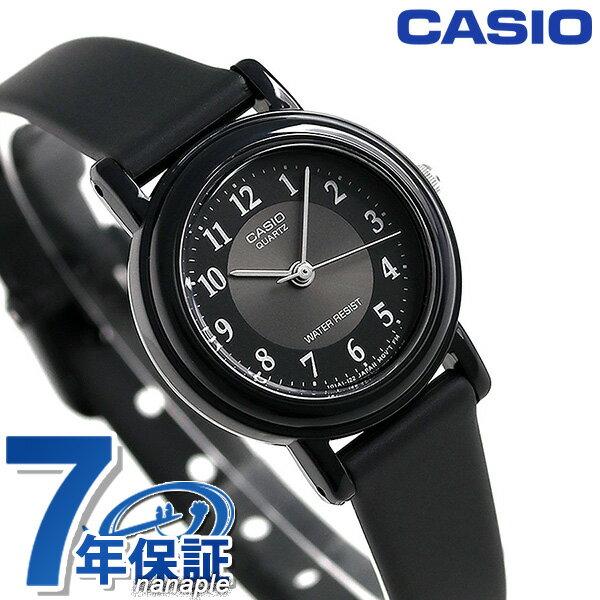 カシオ チープカシオ レディース 腕時計 LQ-139A-1B3DF CASIO シルバー×ブラック 時計