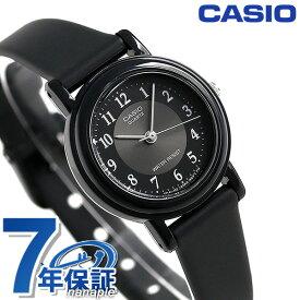 カシオ 腕時計 チープカシオ レディース LQ-139AMV-1B3LDF CASIO シルバー×ブラック チプカシ 時計