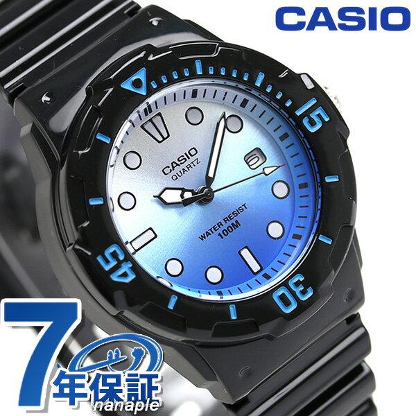カシオ 腕時計 チープカシオ レディース LRW-200H-2EVDF CASIO ブルーグラデーション チプカシ