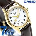 カシオ 腕時計 チープカシオ 海外モデル レディース LTP-1094Q-7B5RDF CASIO ホワイト チプカシ 革ベルト 時計