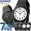 チープカシオ 海外モデル メンズ レディース 腕時計 MQ-24 CASIO チプカシ