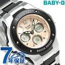 Baby-G MSG-300 ワールドタイム レディース 腕時計 MSG-300C-1BDR カシオ ベビーG