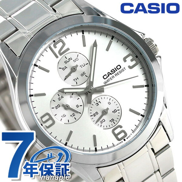 カシオ 腕時計 チープカシオ マルチファンクション メンズ MTP-V301D-7ADF CASIO シルバー チプカシ