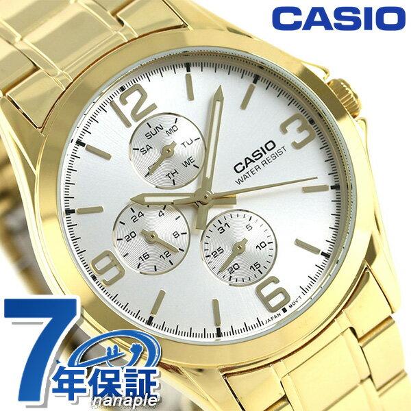 カシオ 腕時計 チープカシオ マルチファンクション メンズ MTP-V301G-7ADF CASIO シルバー チプカシ 時計【あす楽対応】