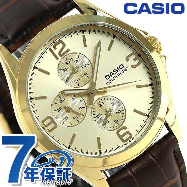 カシオ 腕時計 チープカシオ マルチファンクション メンズ MTP-V301GL-9ADF CASIO ゴールド チプカシ 革ベルト