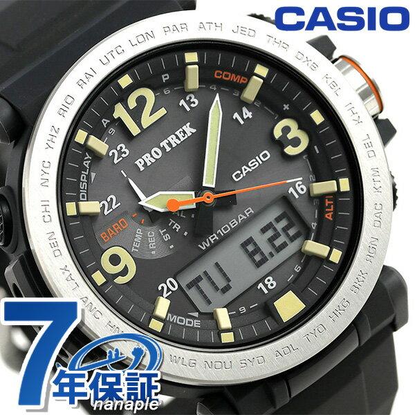 カシオ プロトレック PRG-600 ソーラー メンズ 腕時計 PRG-600-1DR CASIO PRO TREK ブラック 時計【あす楽対応】