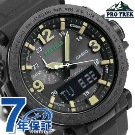 カシオ プロトレック PRG-600 ソーラー メンズ 腕時計 PRG-600Y-1DR CASIO PRO TREK オールブラック 時計【あす楽対応】