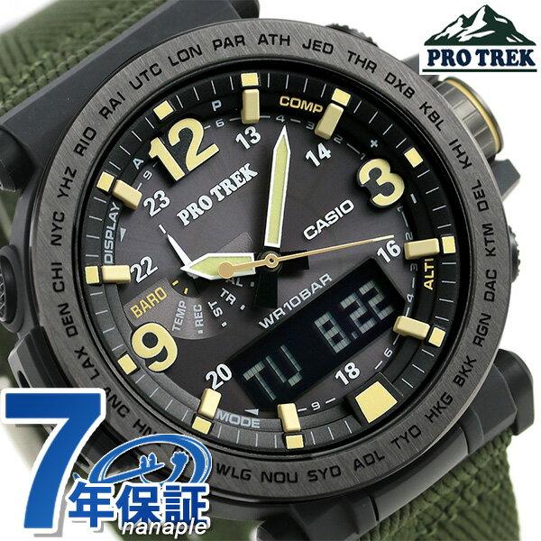 カシオ プロトレック PRG-600 ソーラー メンズ 腕時計 PRG-600YB-3DR CASIO PRO TREK ブラック 時計【あす楽対応】