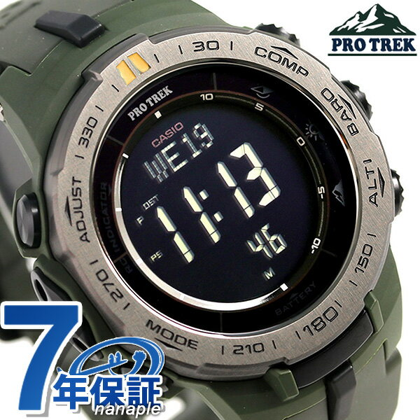 カシオ プロトレック トリプルセンサー 電波ソーラー PRW-3100Y-3ER CASIO PRO TREK 腕時計 時計【あす楽対応】