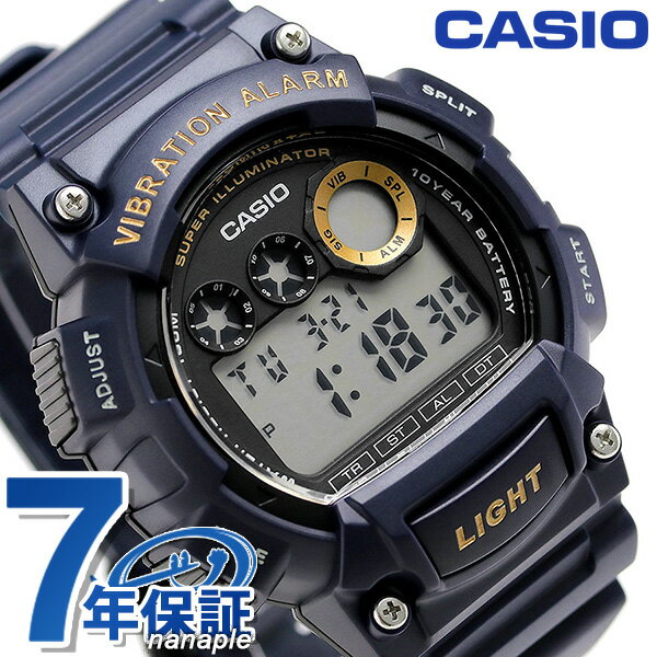 カシオ 腕時計 チープカシオ バイブレーションアラーム 10気圧防水 W-735H-2AVCF CASIO チプカシ