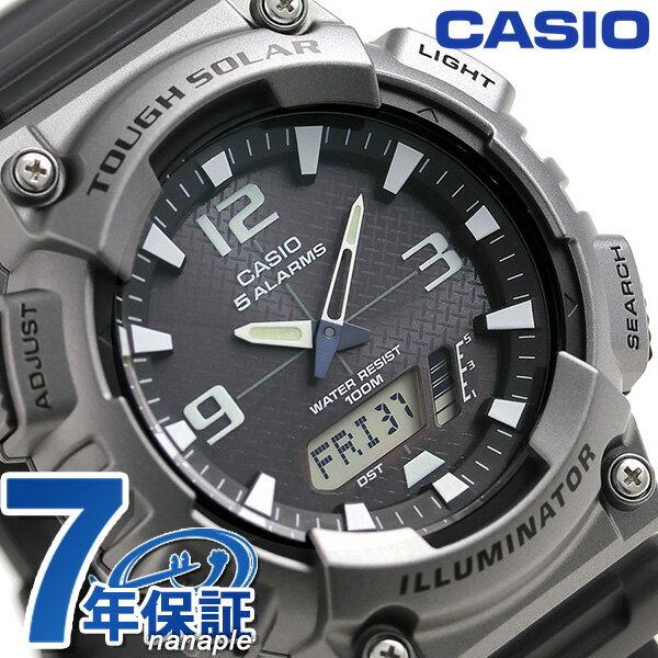 【当店なら!さらにポイント+4倍 26日20時〜】 カシオ チープカシオ ワールドタイム ソーラー メンズ AQ-S810W-1A4VCF 腕時計 CASIO 時計【あす楽対応】