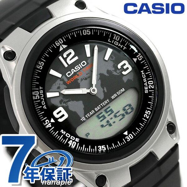 カシオ チープカシオ スタンダード ワールドタイム 腕時計 AW-80-1A2VDF CASIO ブラック