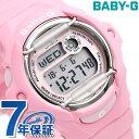 Baby-G 海外モデル デジタル ピンク レディース 腕時計 BG-169R-4CDR カシオ ベビーG 時計【あす楽対応】