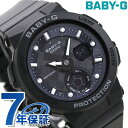 Baby-G ビーチトラベラーシリーズ ワールドタイム BGA-250-1ADR ベビーG レディース 腕時計 オールブラック 時計【あす楽対応】