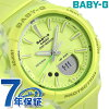 Baby-G런닝 조깅 보수계 손목시계 BGS-100-9 ADR 카시오 베이비 G라임 그린 시계