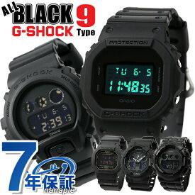 今なら店内ポイント最大49倍! G-SHOCK Gショック オールブラック 黒 メンズ 腕時計 デジタル アナデジ カシオ ジーショック g-shock 時計【あす楽対応】