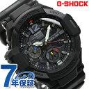 G-SHOCK ブラック 黒 マスターオブG グラビティマスター 腕時計 GA-1100-1A1DR Gショック オールブラック 時計 【あす楽対応】