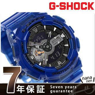 2ba2a465fce G-SHOCK blue aqua planet quartz men watch GA-110CR-2ADR G-Shock blue  skeleton clock