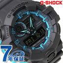 G-SHOCK CASIO カシオ Gショック GA-700SE-1A2DR メンズ 腕時計 ブラック × マットグレー 時計【あす楽対応】