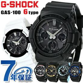 G-SHOCK 海外モデル タフソーラー アナデジ メンズ 腕時計 GAS-100 カシオ Gショック ブラック【あす楽対応】