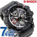 G-SHOCK ブラック マスターオブG マッドマスター ソーラー GSG-100-1A8DR カシオ Gショック メンズ 腕時計 時計【あす楽対応】