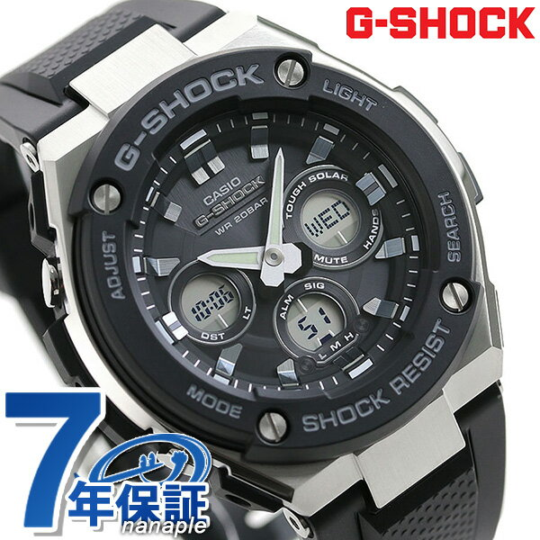 【当店なら!さらにポイント+4倍!25日10時〜】G-SHOCK Gスチール ソーラー メンズ 腕時計 GST-S300-1ADR カシオ Gショック ブラック 時計【あす楽対応】