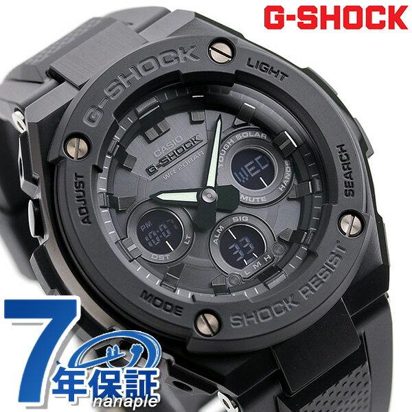 【当店なら!さらにポイント+4倍!25日10時〜】G-SHOCK Gスチール ソーラー メンズ 腕時計 GST-S300G-1A1DR カシオ Gショック オールブラック 時計【あす楽対応】