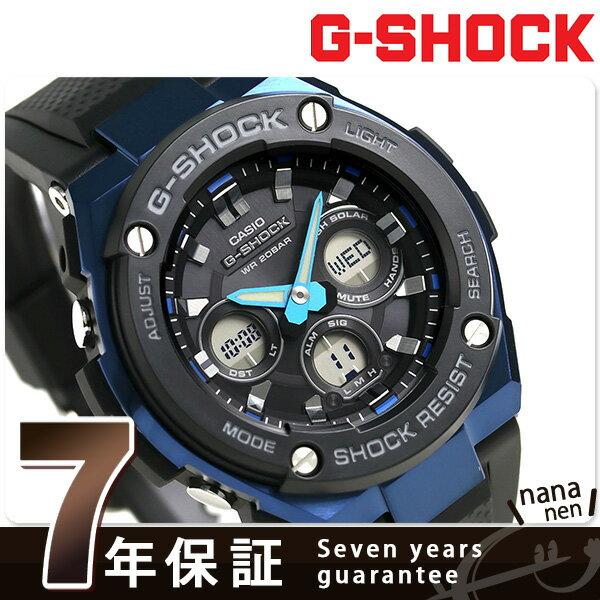 【当店なら!さらにポイント+4倍!25日10時〜】G-SHOCK Gスチール ミドルサイズ ソーラー メンズ 腕時計 GST-S300G-1A2DR Gショック ブラック×ブルー 時計【あす楽対応】
