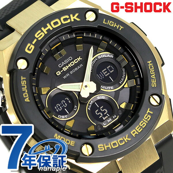 【当店なら!さらにポイント+4倍!25日10時〜】G-SHOCK Gスチール ミドルサイズ ソーラー メンズ 腕時計 GST-S300G-1A9DR Gショック ブラック×ゴールド 時計【あす楽対応】