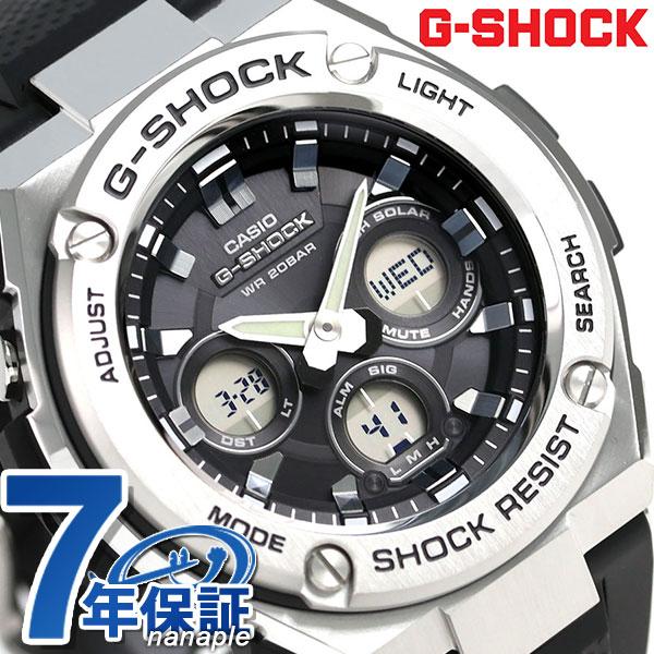【当店なら!さらにポイント+4倍!25日10時〜】G-SHOCK Gスチール ミドルサイズ ソーラー メンズ 腕時計 GST-S310-1ADR Gショック ブラック 時計【あす楽対応】