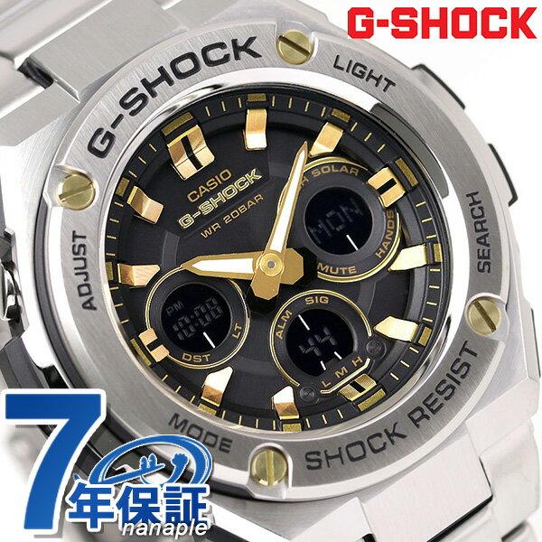 G-SHOCK Gショック Gスチール ソーラー メンズ 腕時計 GST-S310D-1A9DR CASIO ブラック【あす楽対応】