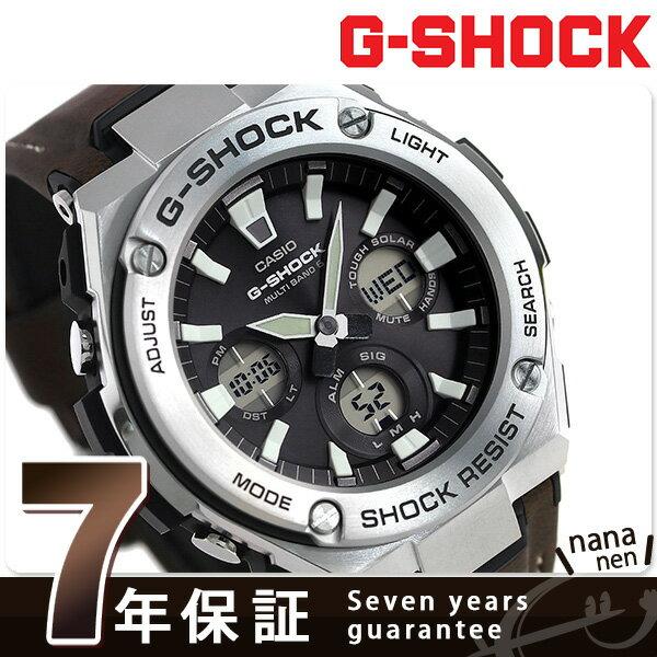 G-SHOCK Gスチール 電波ソーラー ブラック メンズ 腕時計 GST-W130L-1AER Gショック【あす楽対応】