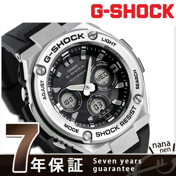 G-SHOCK Gスチール ミドルサイズ 電波ソーラー メンズ 腕時計 GST-W310-1AER Gショック【あす楽対応】