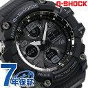 G-SHOCK ブラック マスターオブG マッドマスター 電波ソーラー GWG-100-1AER Gショック 腕時計 オールブラック 時計