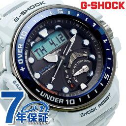 G-SHOCK主人of G海夫主人電波太陽能GWN-Q1000-7AER卡西歐G打擊手錶鐘表