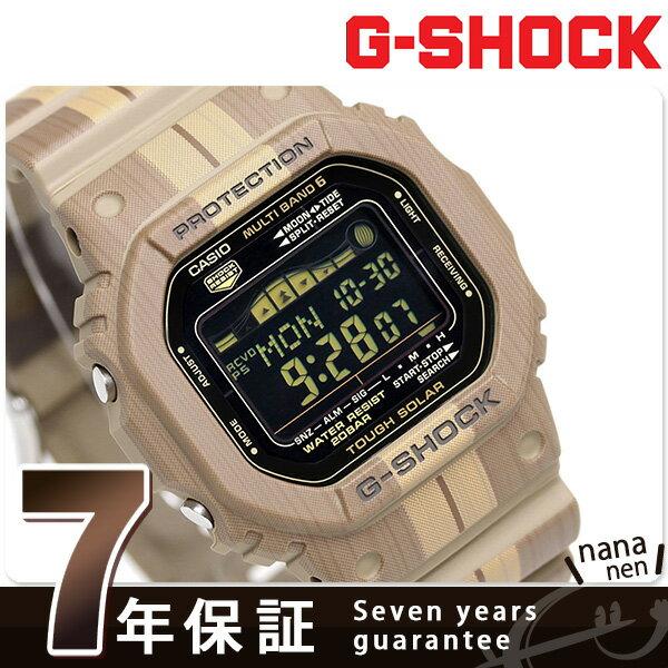 G-SHOCK 電波ソーラー Gライド メンズ 腕時計 GWX-5600WB-5ER カシオ Gショック ブラック 時計【あす楽対応】