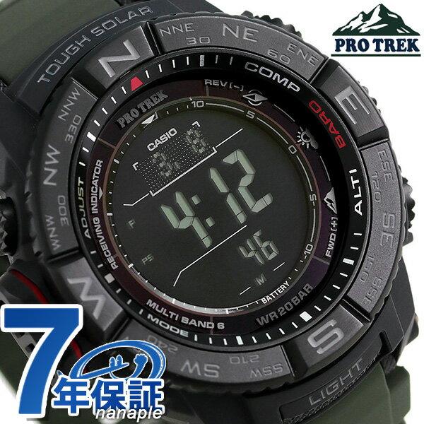 カシオ プロトレック 電波ソーラー メンズ 腕時計 PRW-3510Y-8ER CASIO PRO TREK ブラック 時計【あす楽対応】