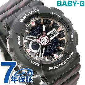 Baby-G レディース 腕時計 BA-110 ブラック 黒 リボン BA-110CH-1ADR カシオ ベビーG アナデジ 時計【あす楽対応】