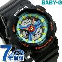 Baby-G レディース BA-110 ネオレトロ カラーズ 腕時計 アナデジ BA-110NR-1ADR ブラック カシオ ベビーG【あす楽対応】