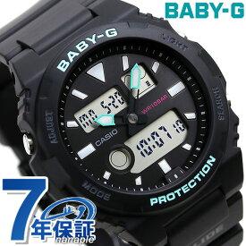 Baby-G レディース 腕時計 BAX-100 デュアルタイム タイドグラフ BAX-100-1ADR カシオ ベビーG Gライド ブラック【あす楽対応】