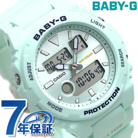 Baby-G レディース 腕時計 BAX-100 デュアルタイム タイドグラフ BAX-100-3ADR カシオ ベビーG Gライド ミントグリーン【あす楽対応】
